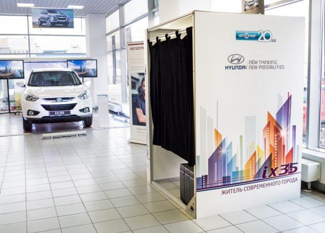 фотобудка в аренду на выставке Hyundai